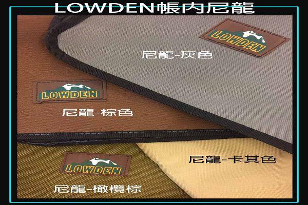 [LOWDEN客製化地墊] 彩繪天空2D帳 寢室區 正尼龍防水地墊(帳內用) 六角地墊 1